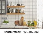 a collection of different... | Shutterstock . vector #428582602