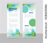 roll up banner template  ... | Shutterstock .eps vector #428603086