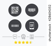 bar and qr code icons. scan... | Shutterstock .eps vector #428604352
