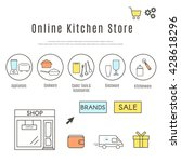 online kitchen store web design ... | Shutterstock .eps vector #428618296