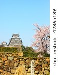 UNESCO World Heritage site: Himeji-jo castle, Japan - stock photo