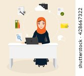 arab woman character at office... | Shutterstock .eps vector #428667322