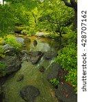 japanese garden in ohori park ... | Shutterstock . vector #428707162