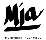 Mia Female Name Street Art...