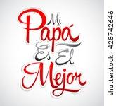 mi papa es el mejor   my dad is ... | Shutterstock .eps vector #428742646