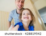 father having fun with his cute ... | Shutterstock . vector #428819542