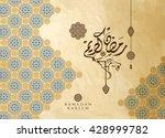 ramadan kareem greeting... | Shutterstock .eps vector #428999782