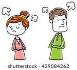 illustration material  couples... | Shutterstock .eps vector #429084262