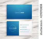 clean simple blue business card | Shutterstock .eps vector #429090808
