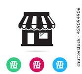 shop vector icon | Shutterstock .eps vector #429094906
