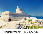 Ancient Tower And Fort Of Sain...