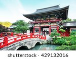 Saga  Japan May 19  2015 Yutok...