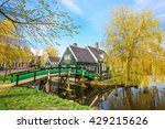 Dutch House With Bridge And...