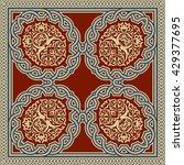 vintage decorative elements.... | Shutterstock .eps vector #429377695