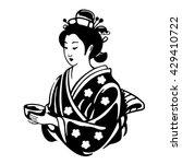japanese woman  geisha. vector...   Shutterstock .eps vector #429410722