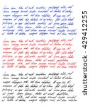 handwritten letter. latin text... | Shutterstock . vector #429412255