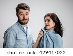 the young couple with different ... | Shutterstock . vector #429417022