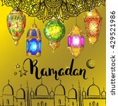 vector shiny ramadan kareem... | Shutterstock .eps vector #429521986
