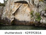 Maori Rock Carving At Lake Taupo