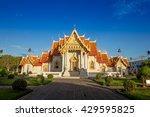 landmark in thailand   wat... | Shutterstock . vector #429595825