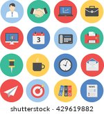 business   office icon | Shutterstock .eps vector #429619882
