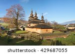 Slovakia   Wooden Church In...