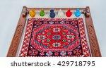 wool handmade carpet  carpet ... | Shutterstock . vector #429718795
