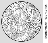 coloring book page for adults   ... | Shutterstock .eps vector #429719755