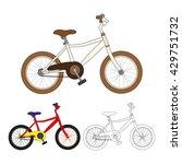 Set Of Vintage Bicycle....