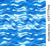watercolor blue waves  seamless ... | Shutterstock .eps vector #429777946
