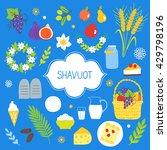 Shavuot Design Elements. Flowe...