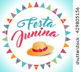festa junina illustration  ... | Shutterstock .eps vector #429805156