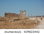 Ancient Corinthian Columns On...