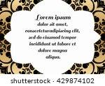 decorative rectangular element... | Shutterstock .eps vector #429874102