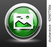 landscape photo icon button