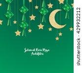 selamat hari raya aidilfitri... | Shutterstock .eps vector #429932212