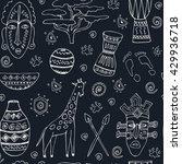 africa sketch seamless pattern... | Shutterstock .eps vector #429936718