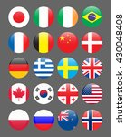 set of flag icon | Shutterstock .eps vector #430048408