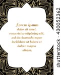 decorative rectangular element... | Shutterstock .eps vector #430052362