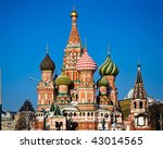 st. basil cathedral  moscow ... | Shutterstock . vector #43014565