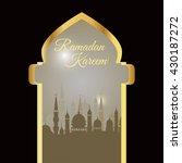 beautiful ramadan kareem... | Shutterstock .eps vector #430187272