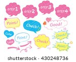 navigation pins set vector  | Shutterstock .eps vector #430248736