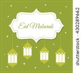 eid mubarak card with lantern | Shutterstock .eps vector #430289662