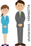 businessman business woman smile | Shutterstock . vector #430460776