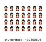 set of people emoticon vector...