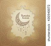 ramadan kareem theme. vector...   Shutterstock .eps vector #430540072