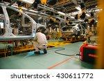 izhevsk  russia   september 25  ...   Shutterstock . vector #430611772