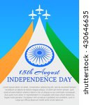 indian independence day... | Shutterstock .eps vector #430646635