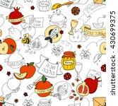 rosh hashanah  jewish new year  ... | Shutterstock .eps vector #430699375