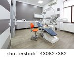 This is Interior of modern dental clinic. - stock photo